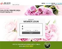 꽃배달수발주시스템 - 제임스플라워